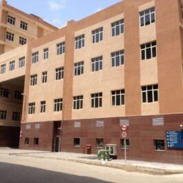 4 Metro Corporate Office