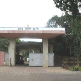 ordinance factory dehu road 1
